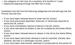 Ограничения на ускоренное получение визы