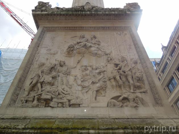 Основание монумента