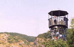 LookoutTower