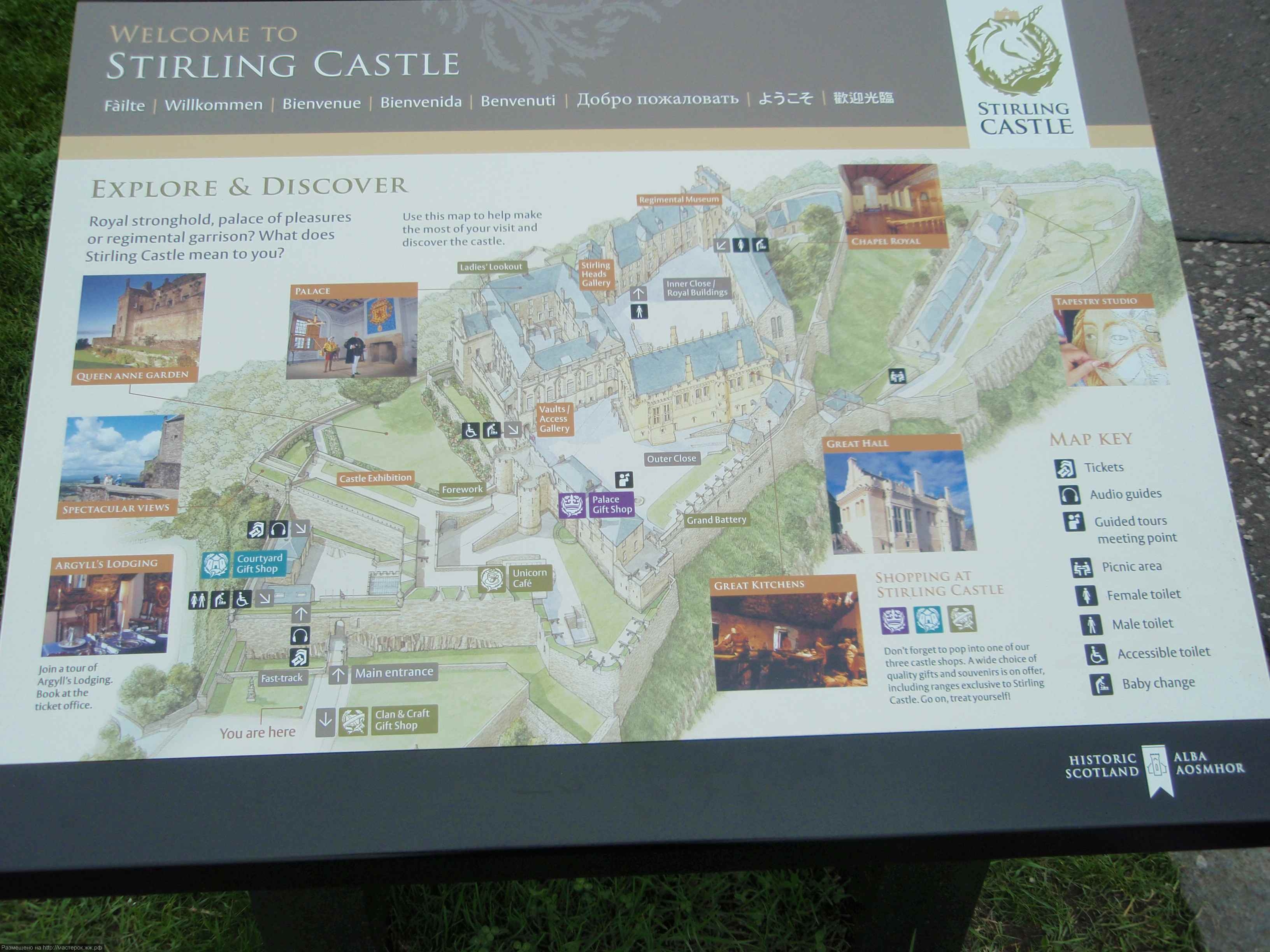 Карта территории замка