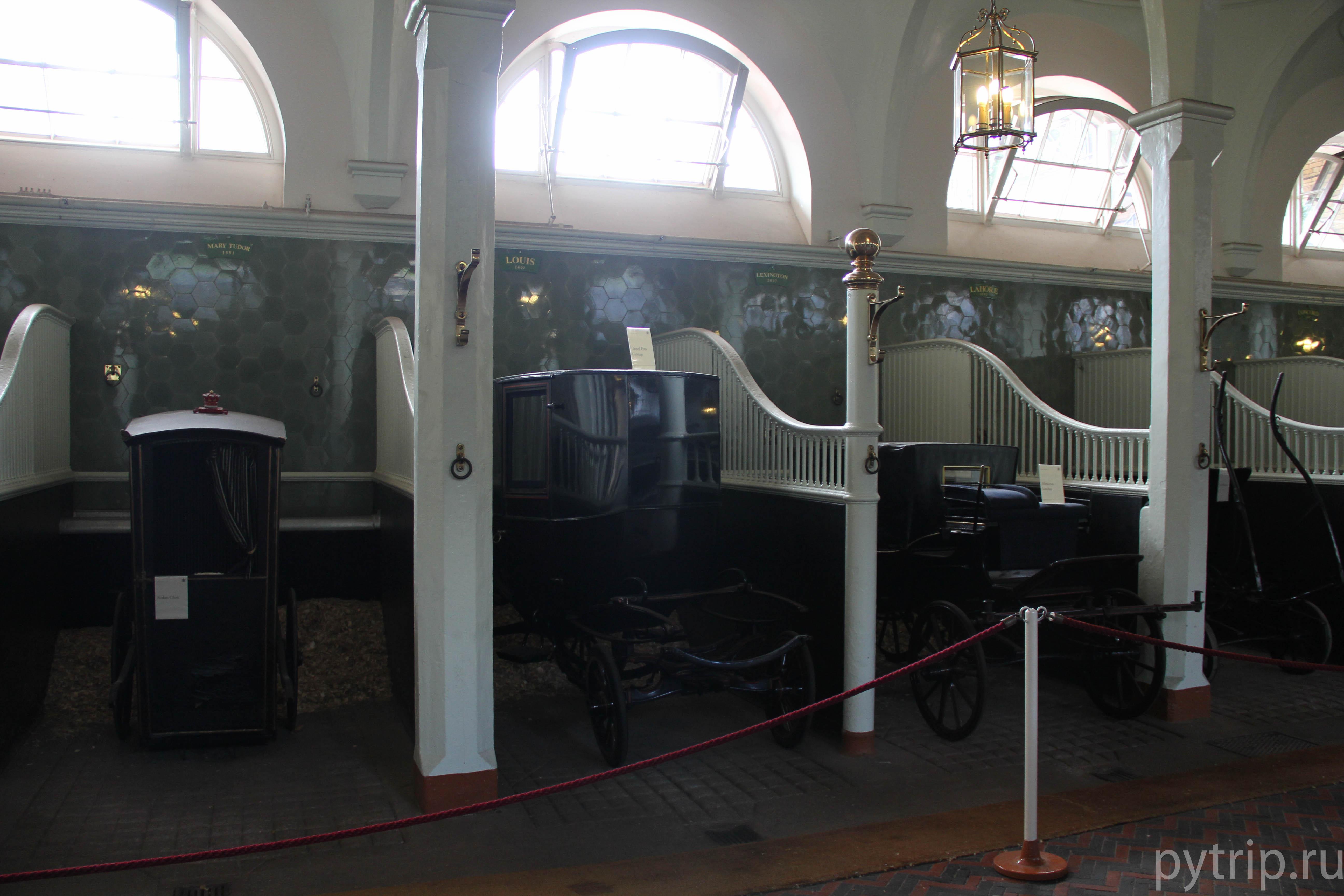 старинные экипажи в Королевских конюшнях в Лондоне