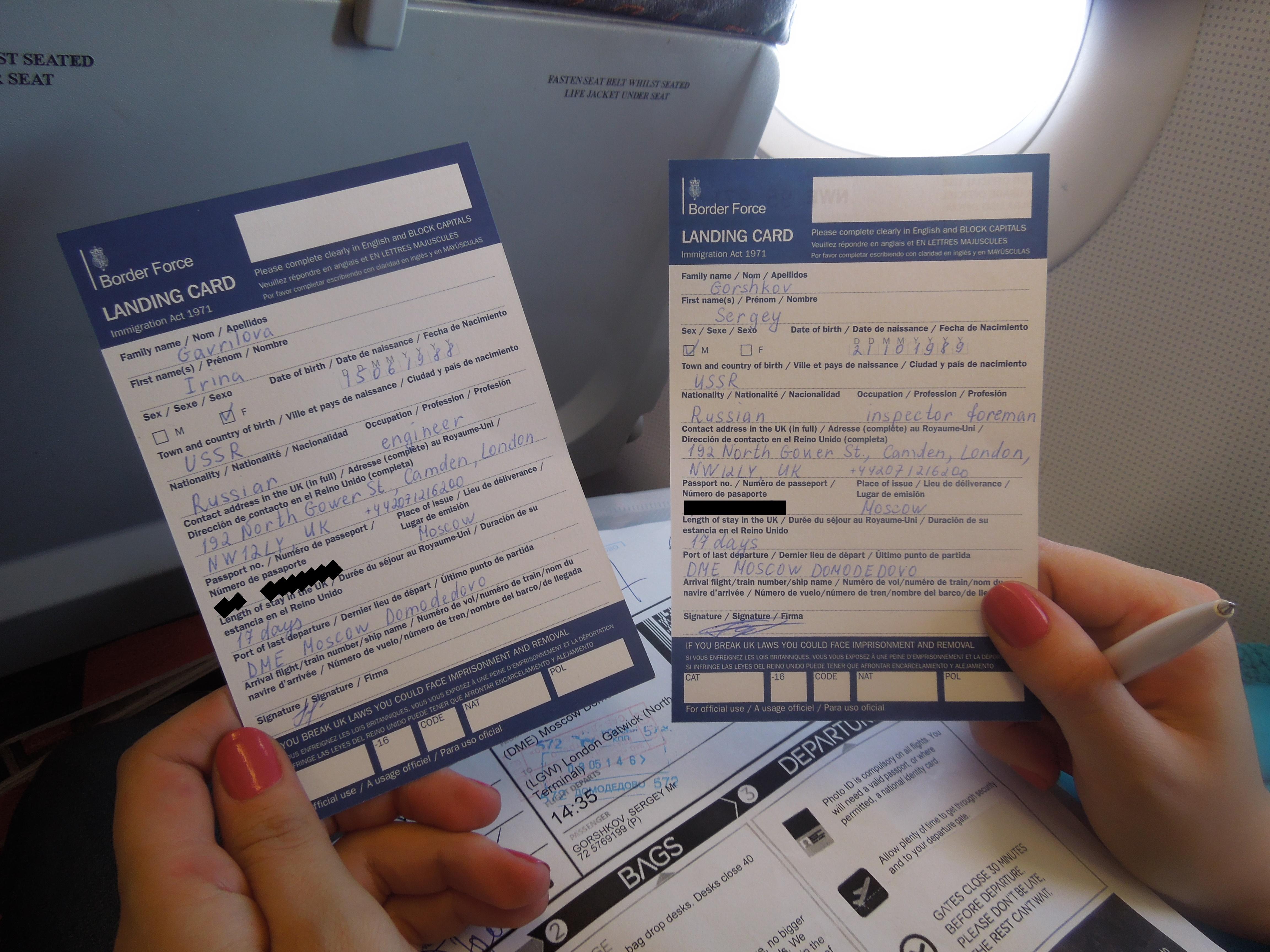 Правильно заполняем landing card в Великобританию