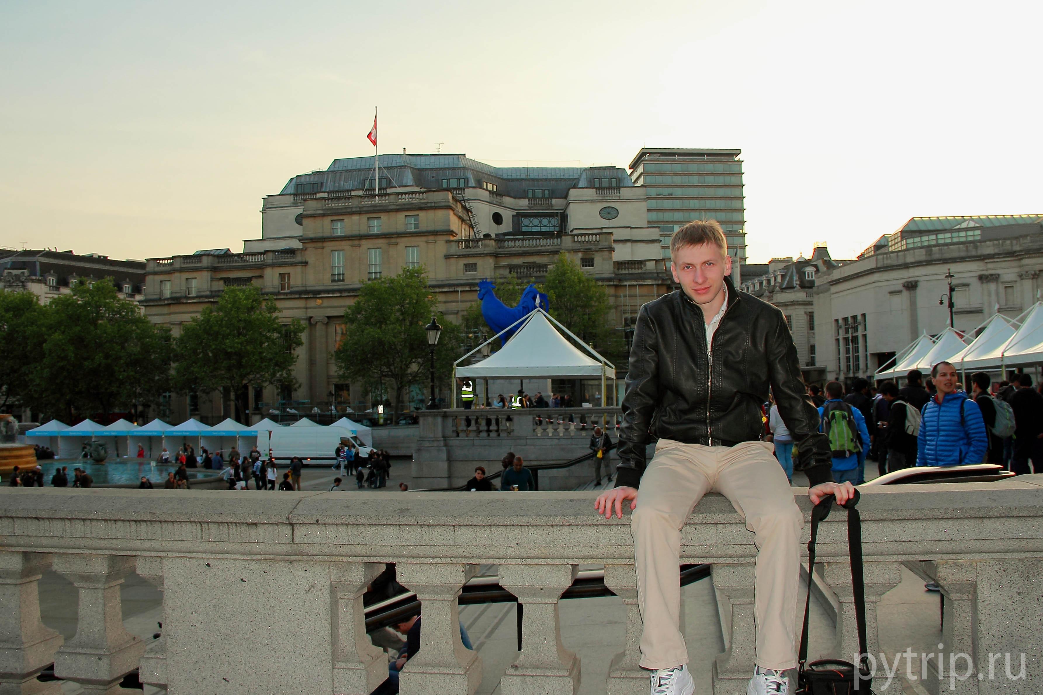 На Трафальгарской площади