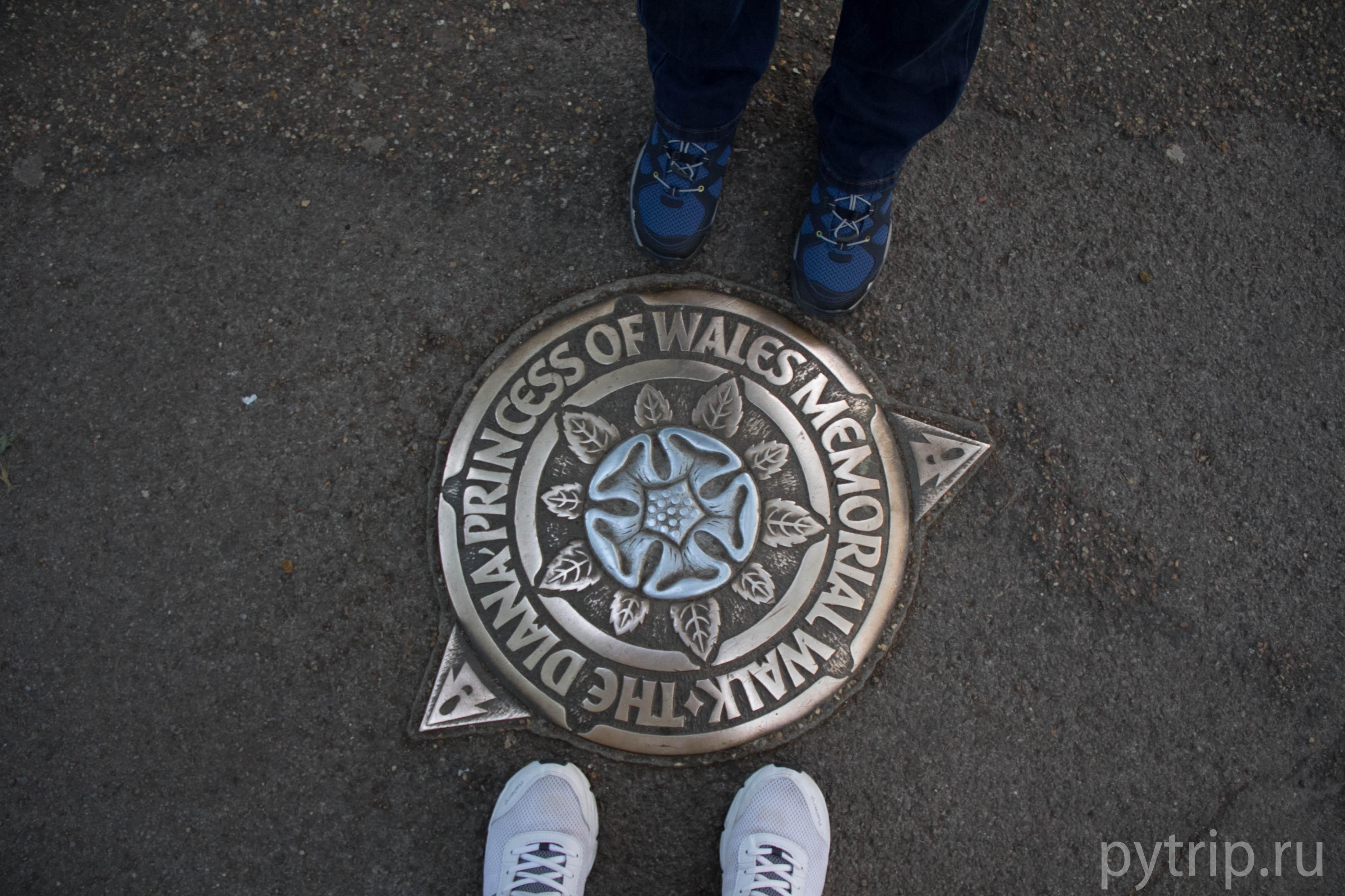 Через парк Сент-Джеймс проходит мемориальная тропа Принцессы Дианы
