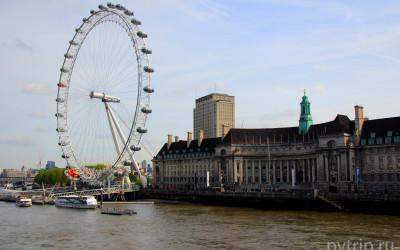Второй день в Лондоне