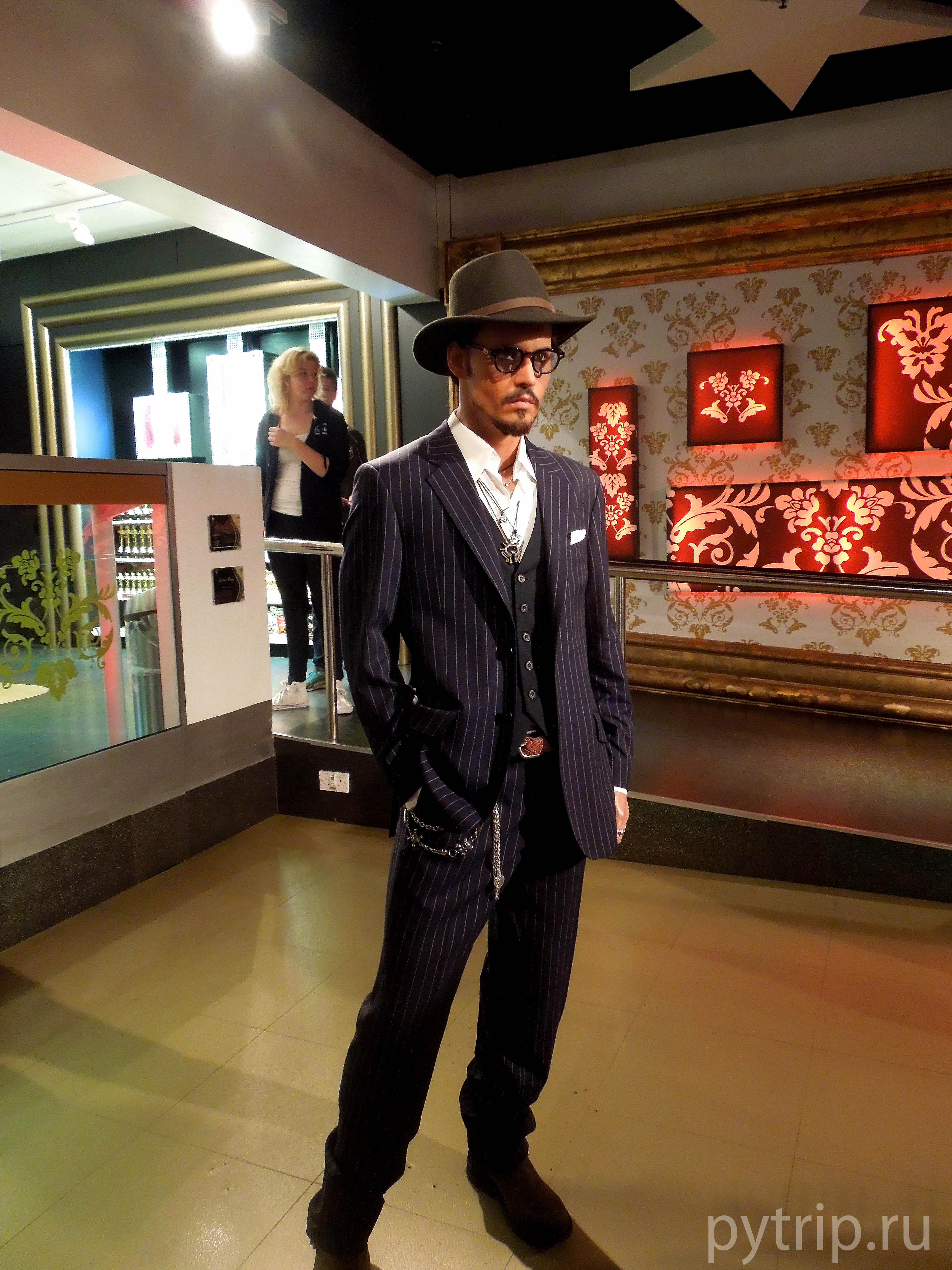 Джонни Депп в Музее Тюссо.