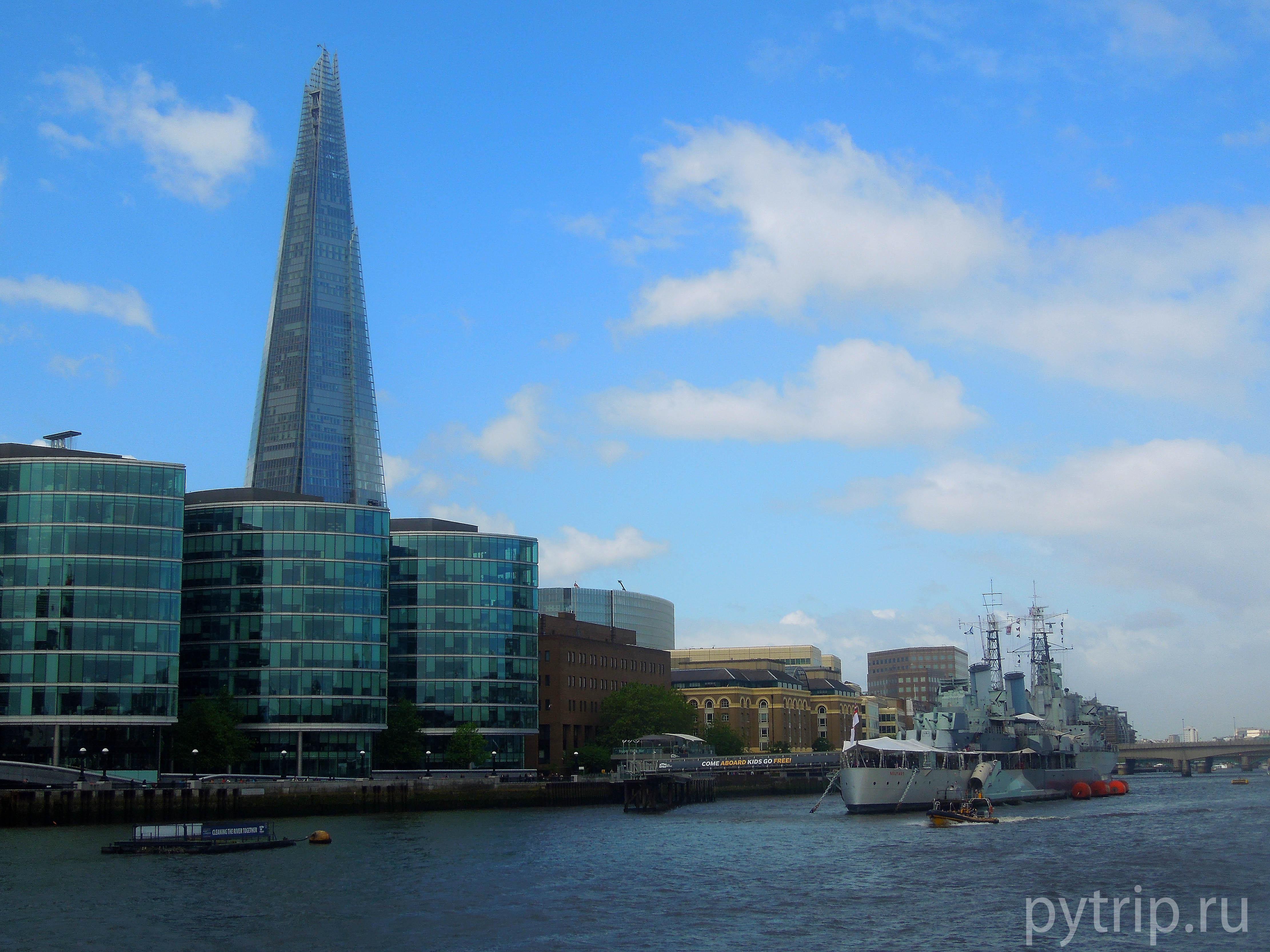 Вид на Лондон с воды