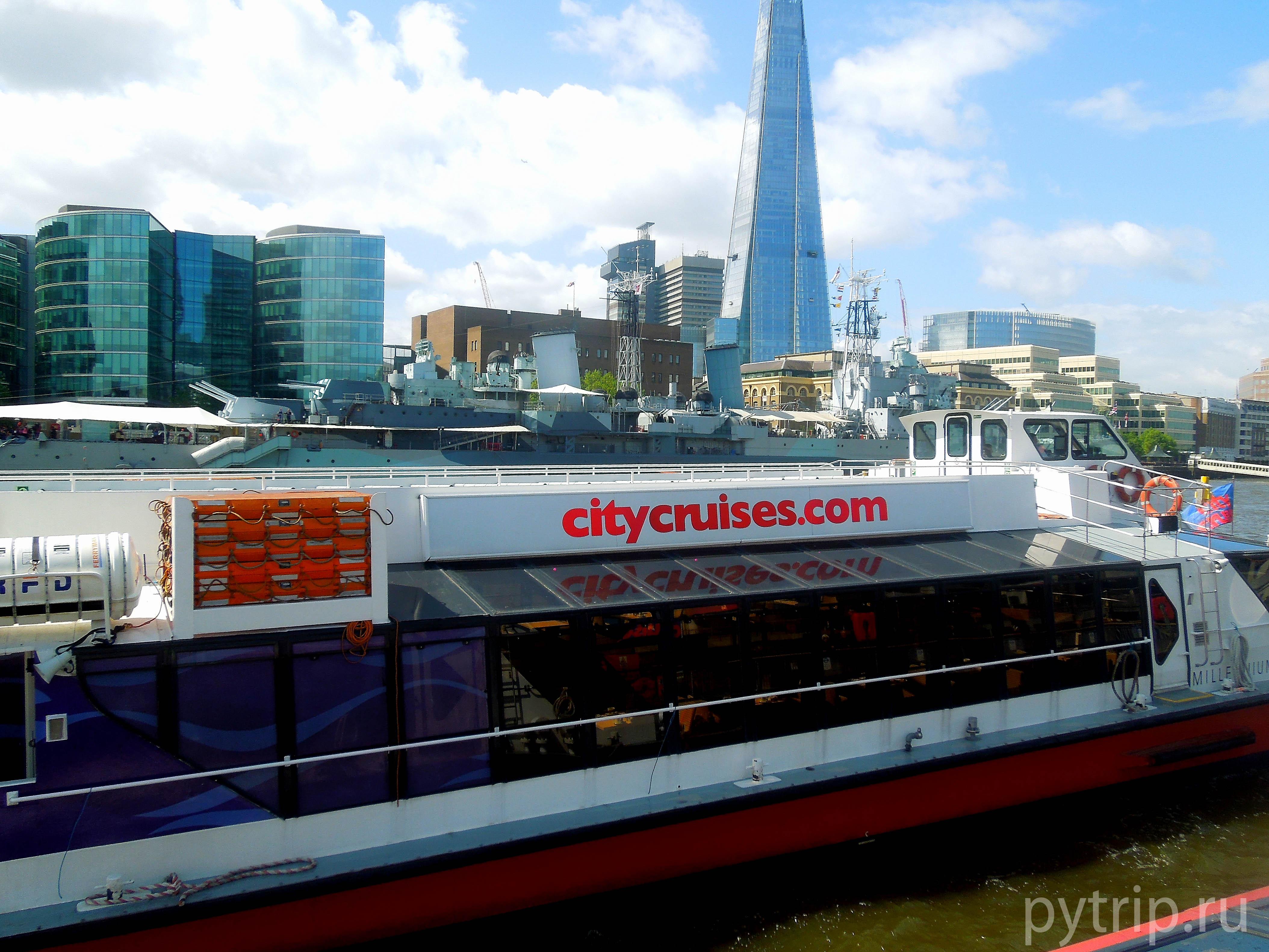Вот такие теплоходы City Cruise курсируют по Темзе