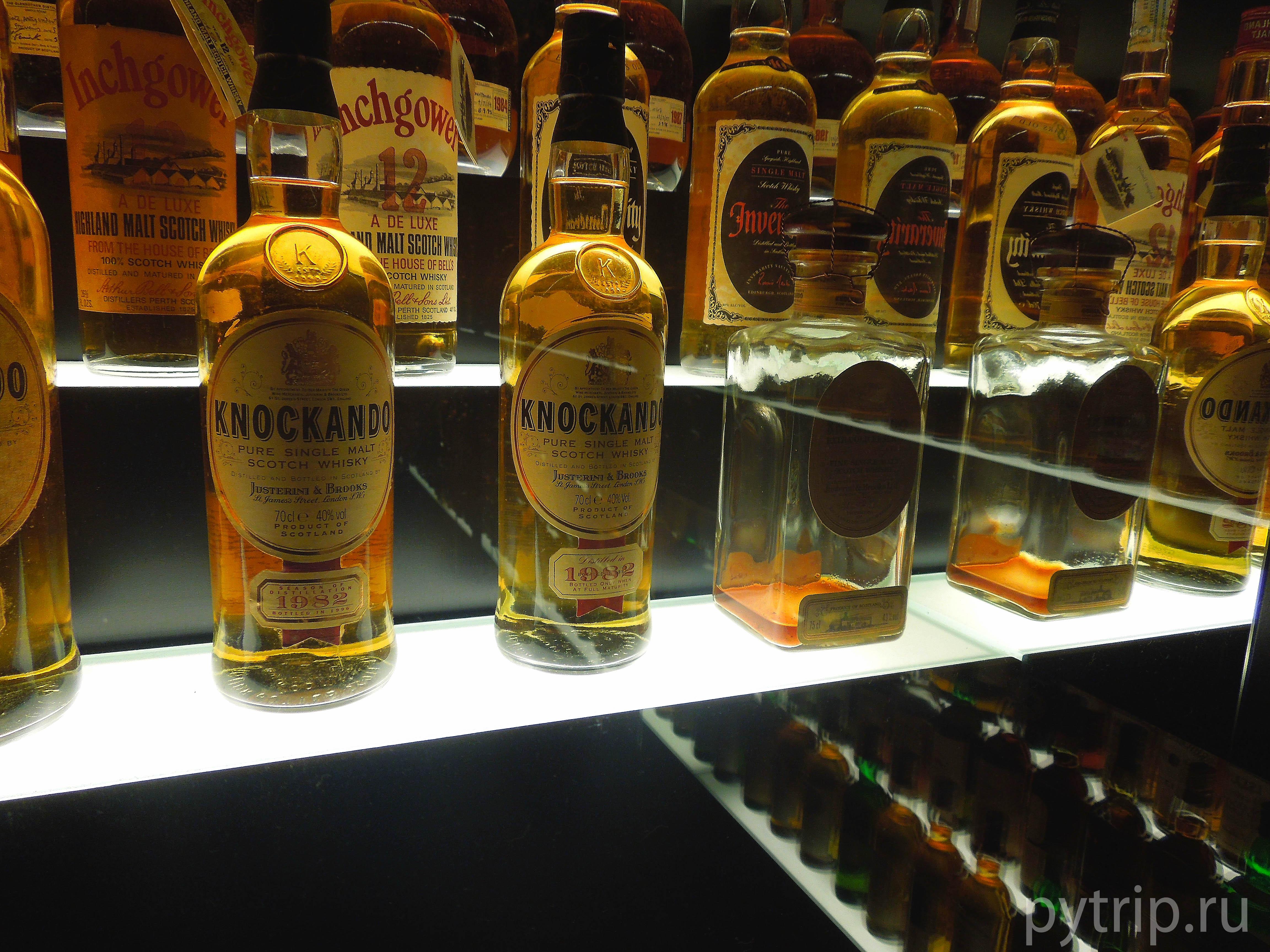 музей виски в Эдинбурге