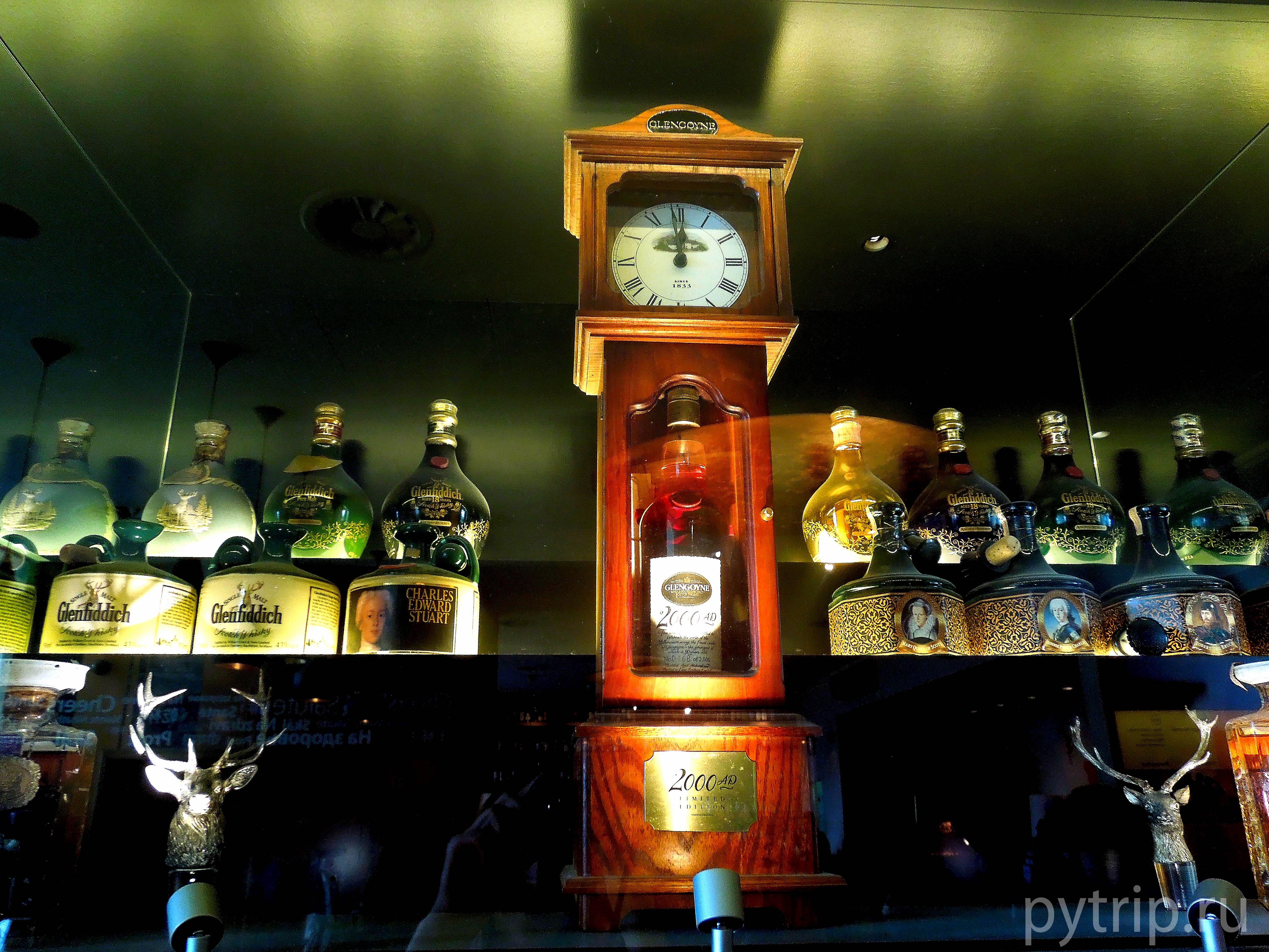 Часы с виски