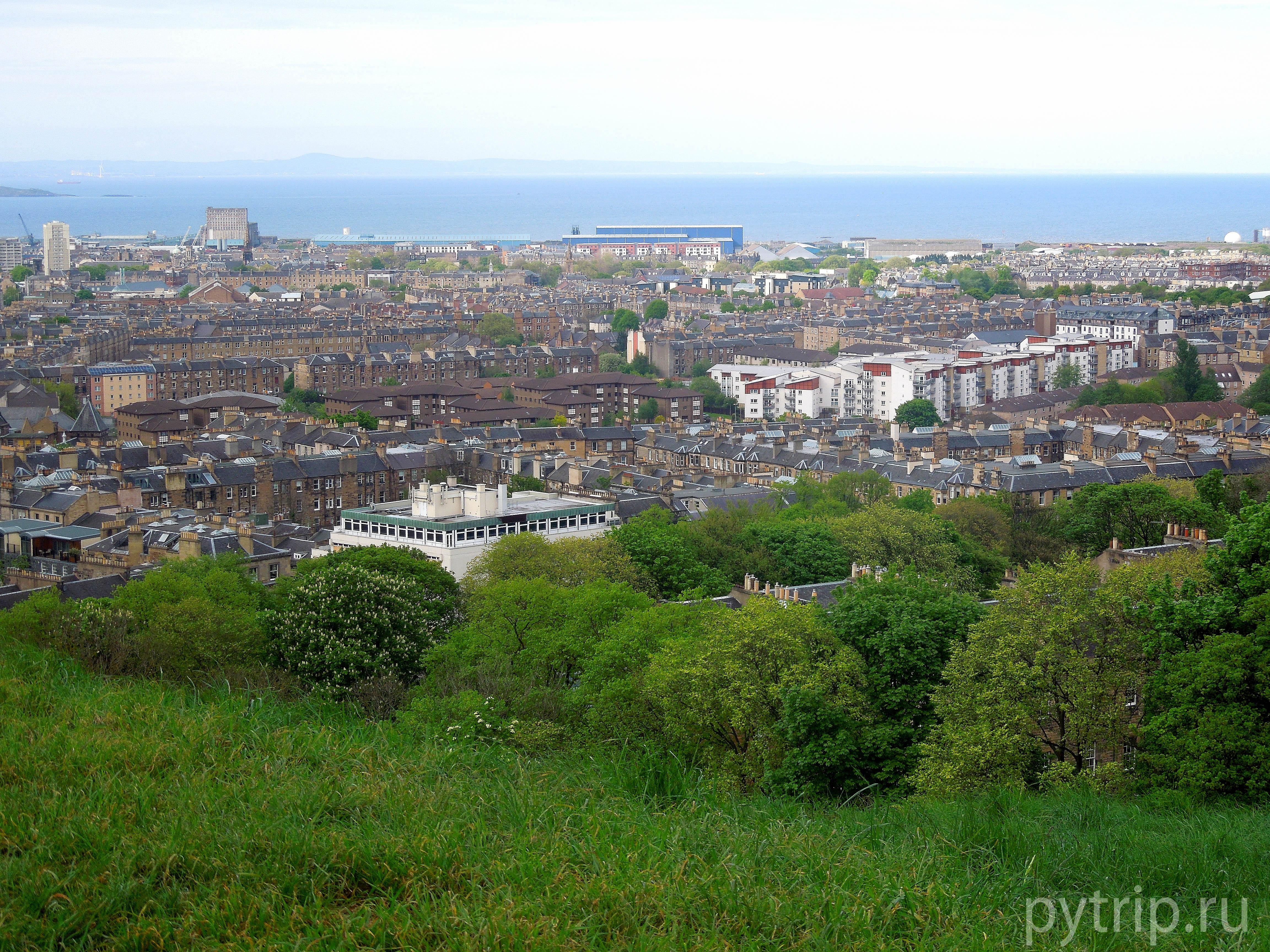 Вид на город с Калтон Хилл