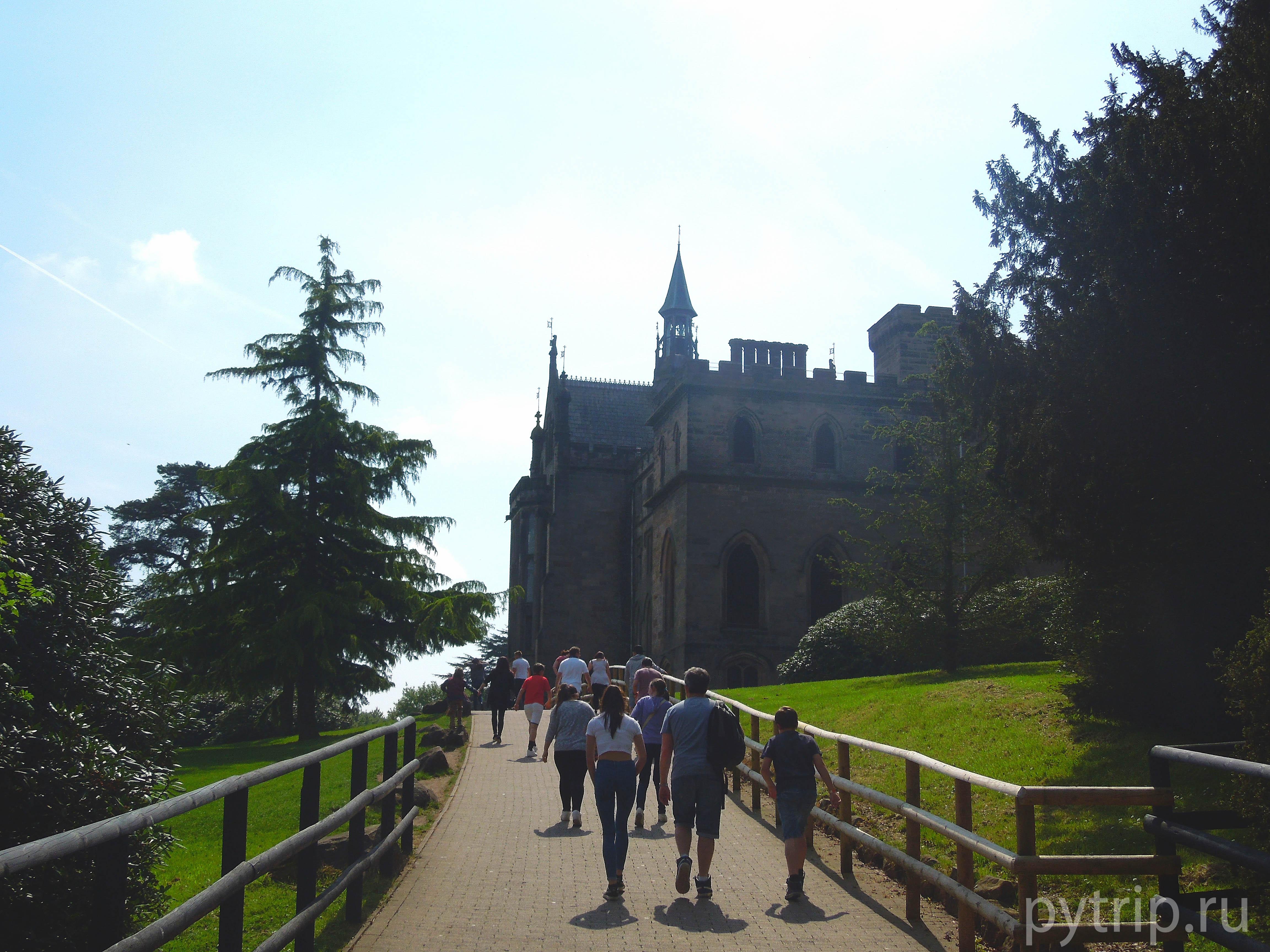 по дороге к замку