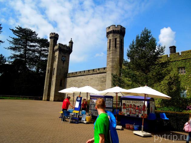 замок в Alton