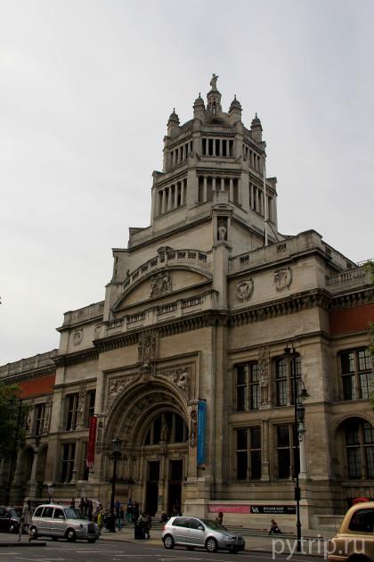 музей альберта