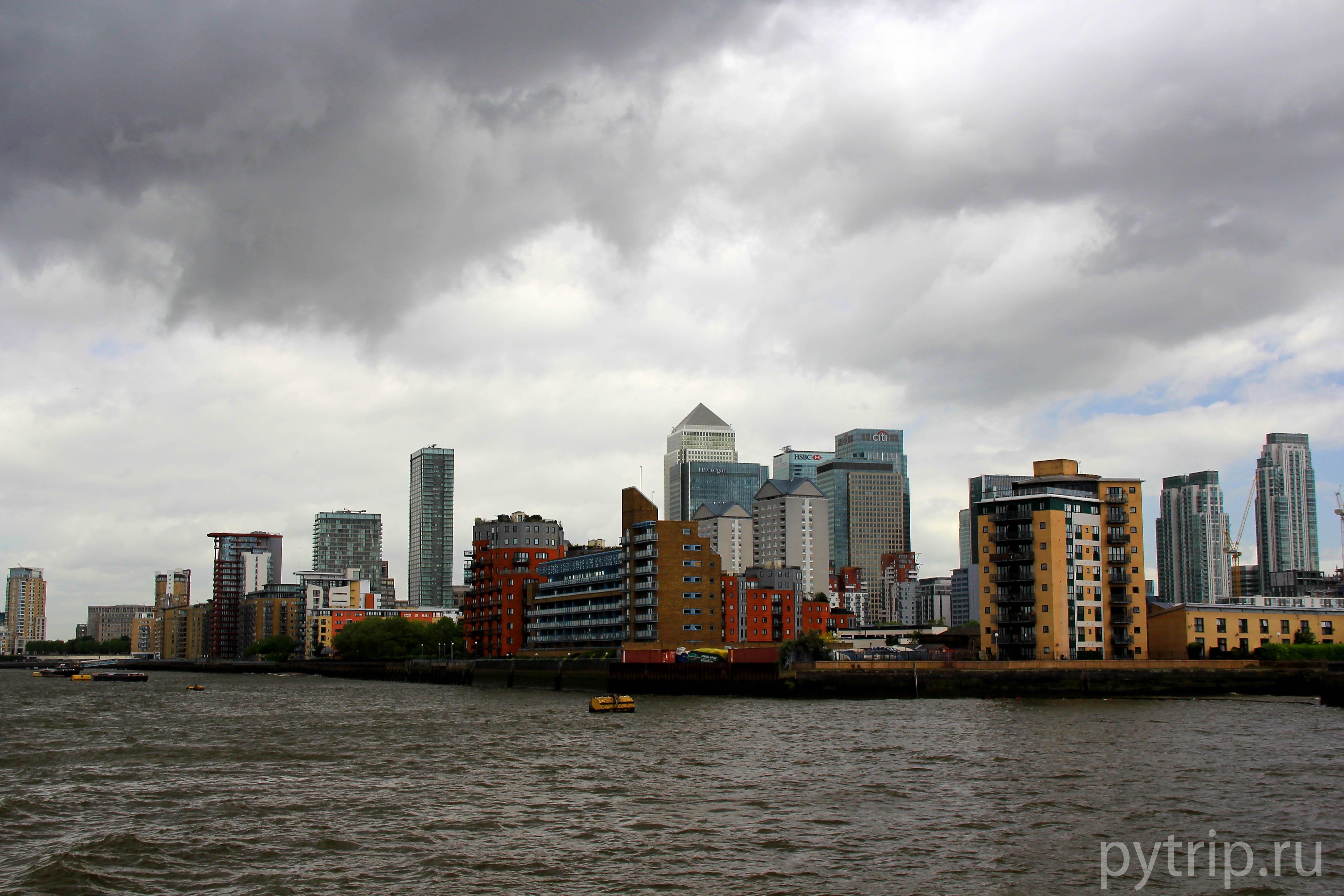Этот район составляет конкуренцию старейшему району Лондона - Сити.