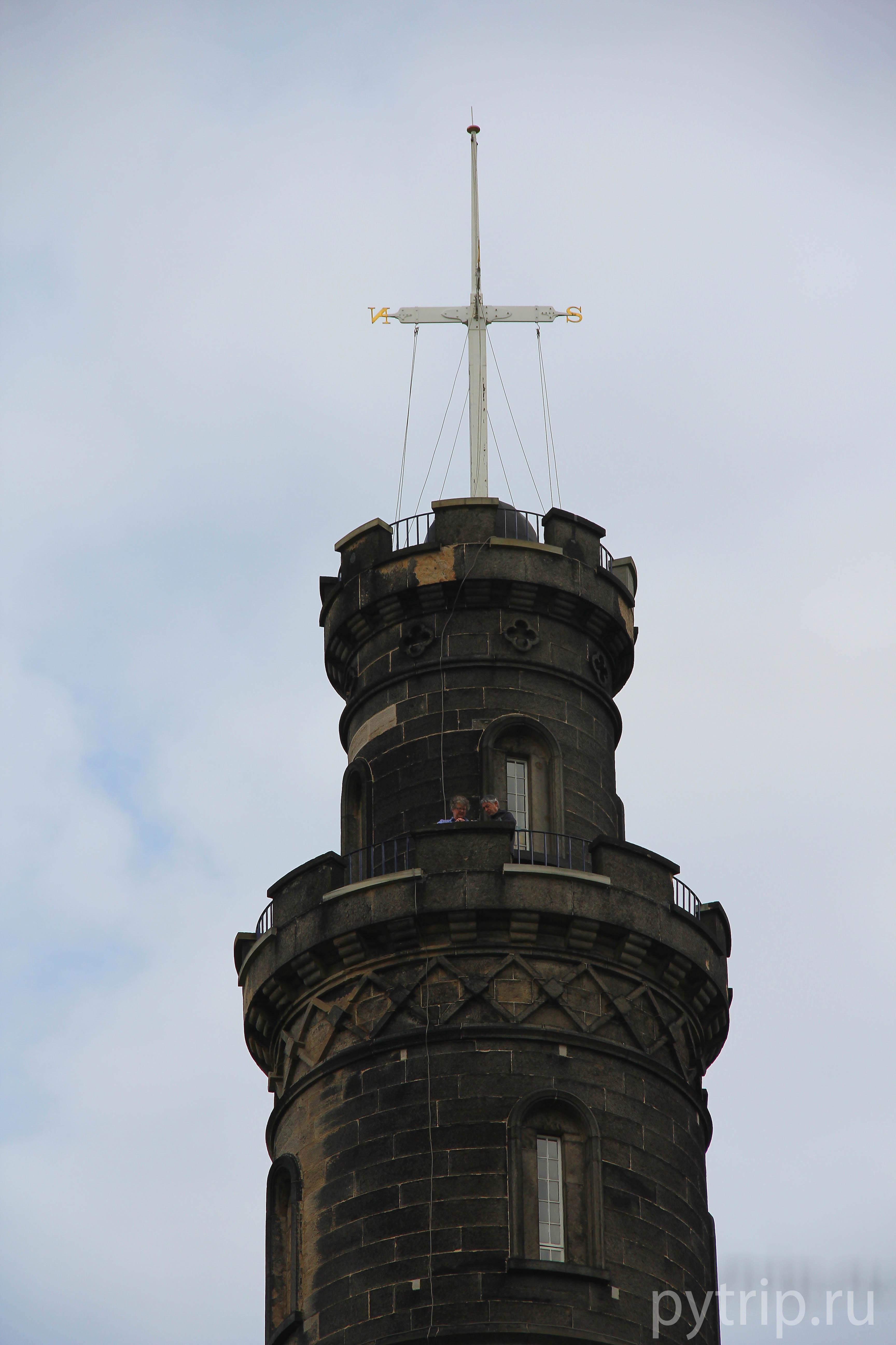 Башня Нельсона