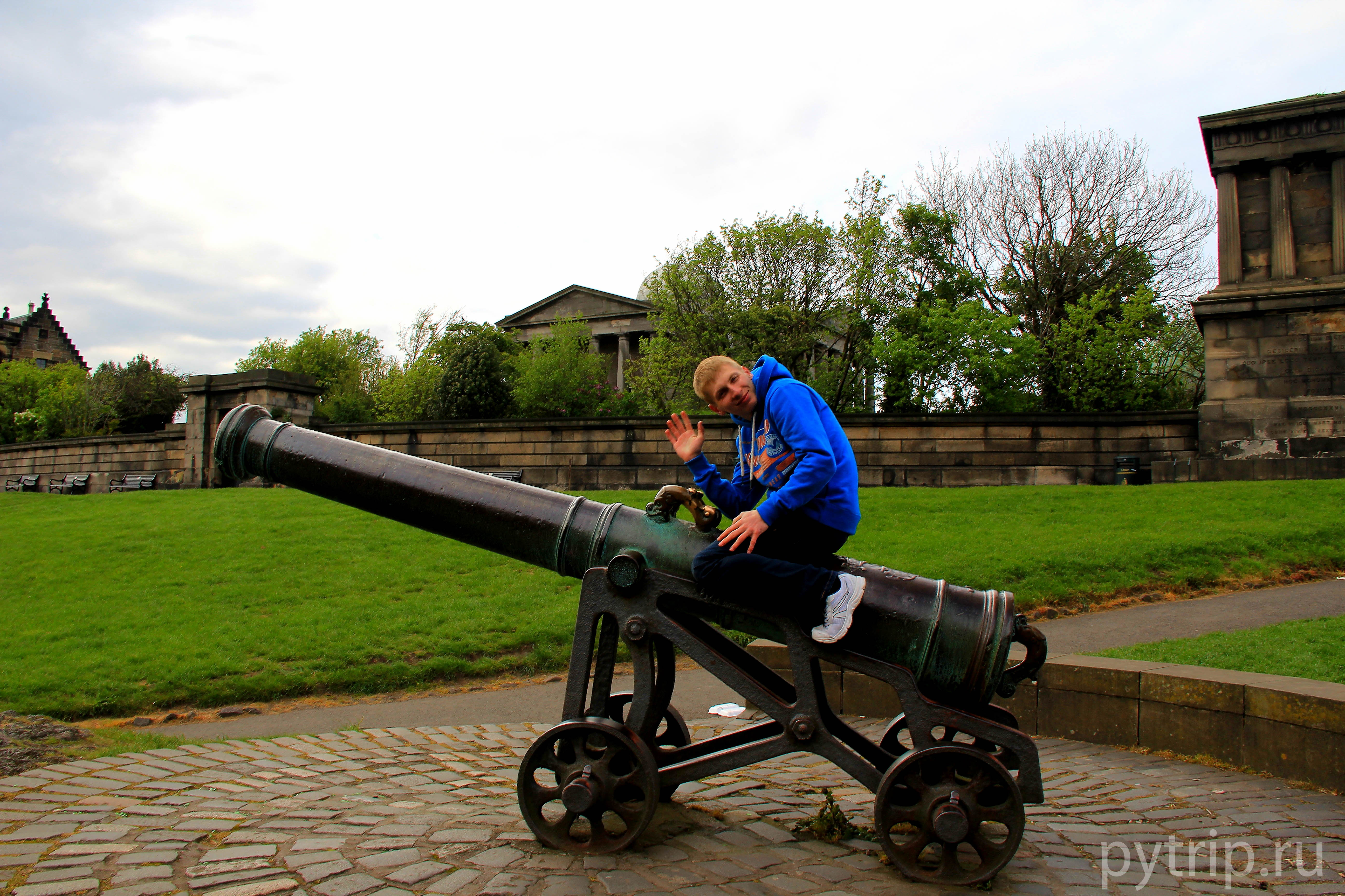 пушка на Калтон Хилл