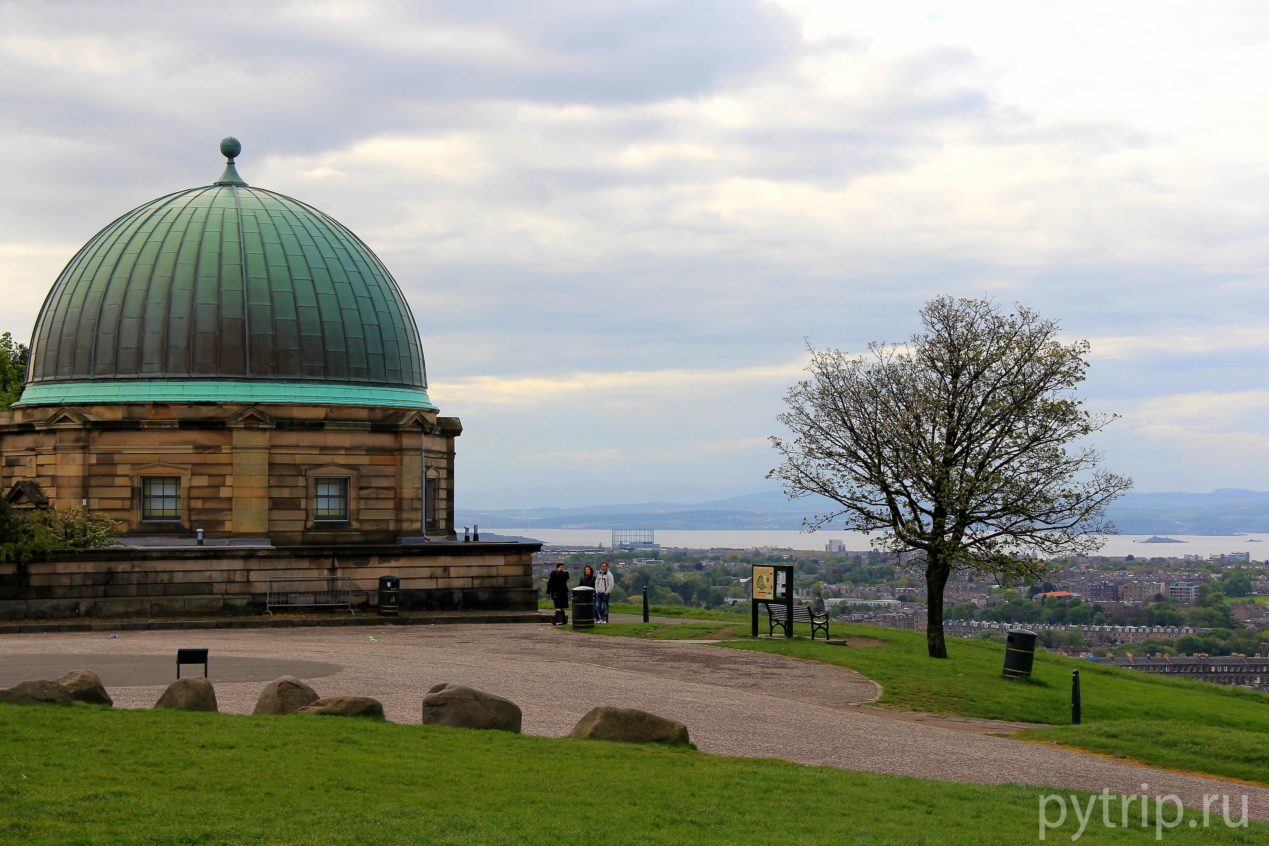 Обсерватория на Калтон Хилл