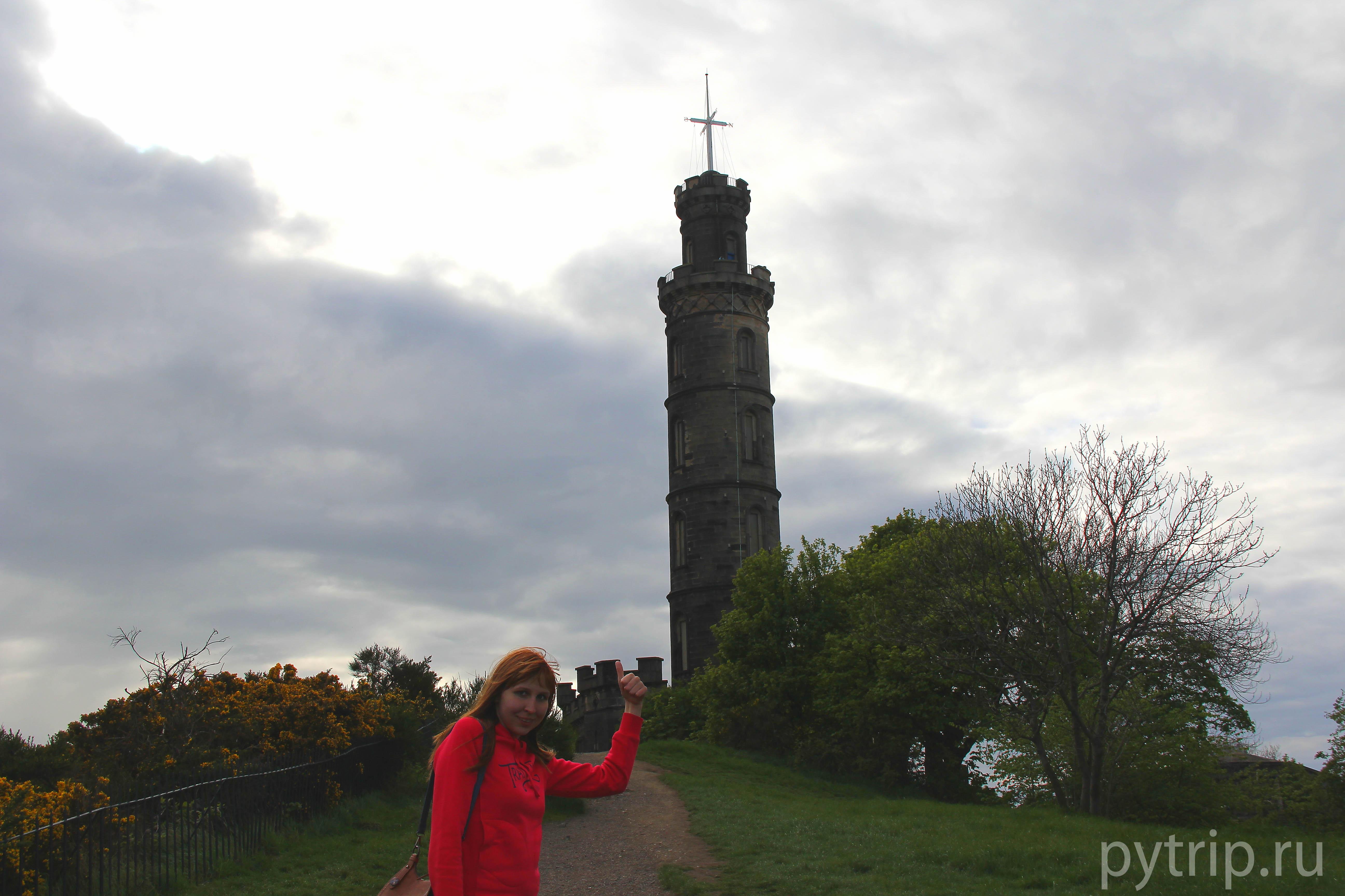 уже видна башня Нельсона.