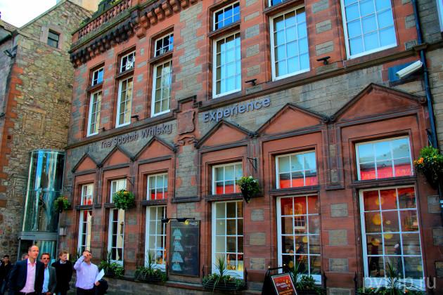 Здание музея шотландского виски