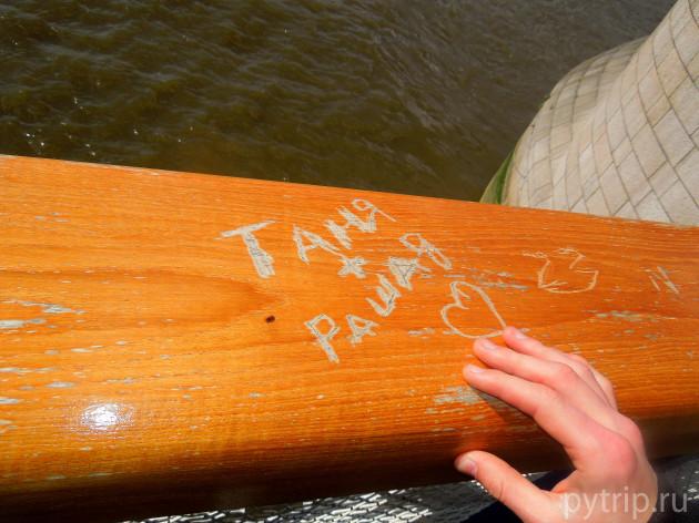 перила Тауэрского моста
