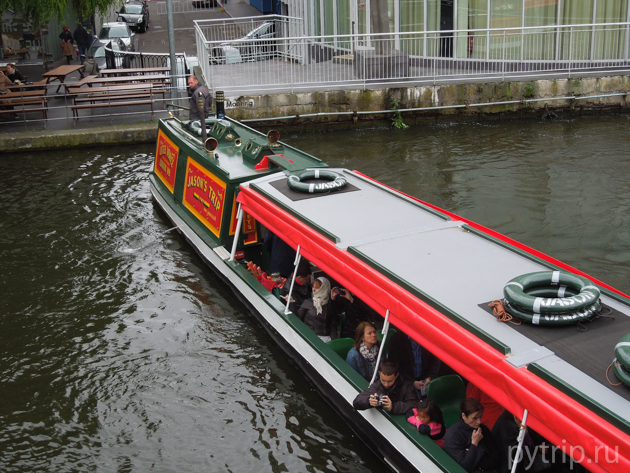 Jason boat