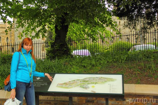 карта замка Виндзор