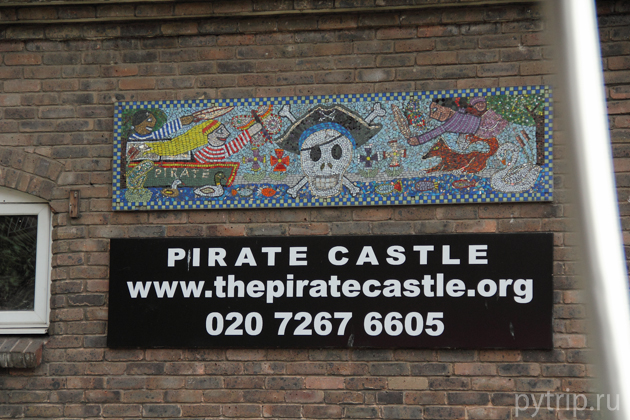 Pirate Castle