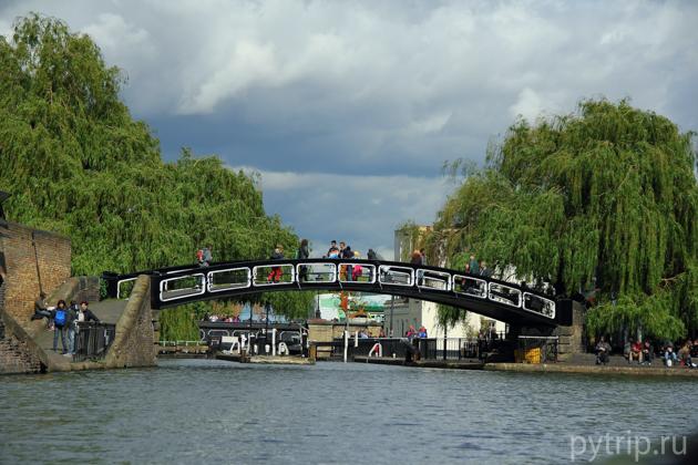 канал Ридженс