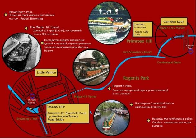 карта канала Лондон