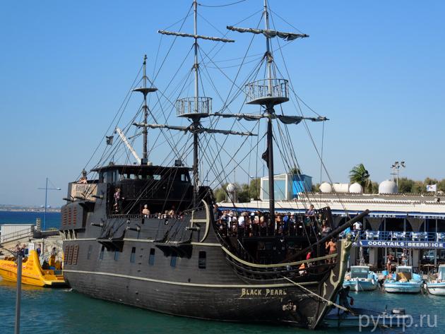Черная Жемчужина на Кипре
