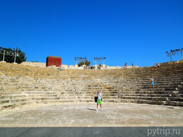 Театр Куриона