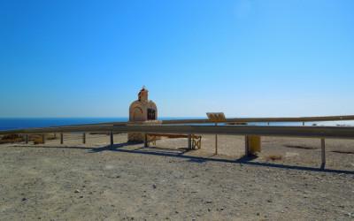 Седьмой день на Кипре — Церковь Святого пророка Ильи, место рождения Афродиты