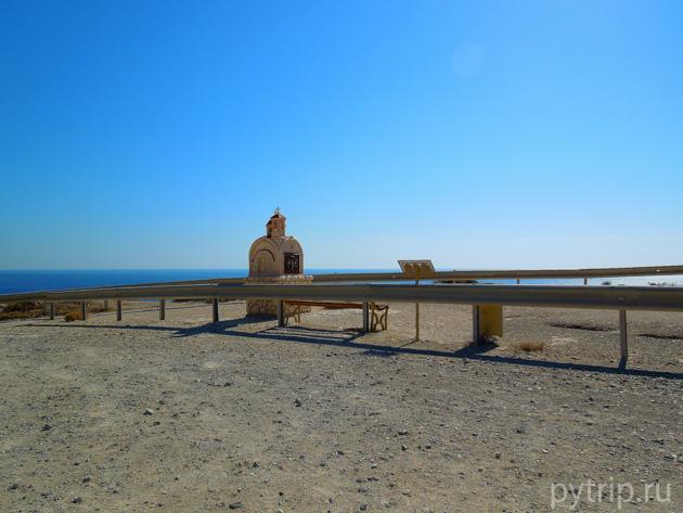 храм на Кипре