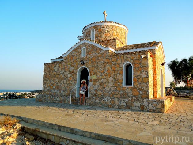 Церковь Святого пророка Ильи