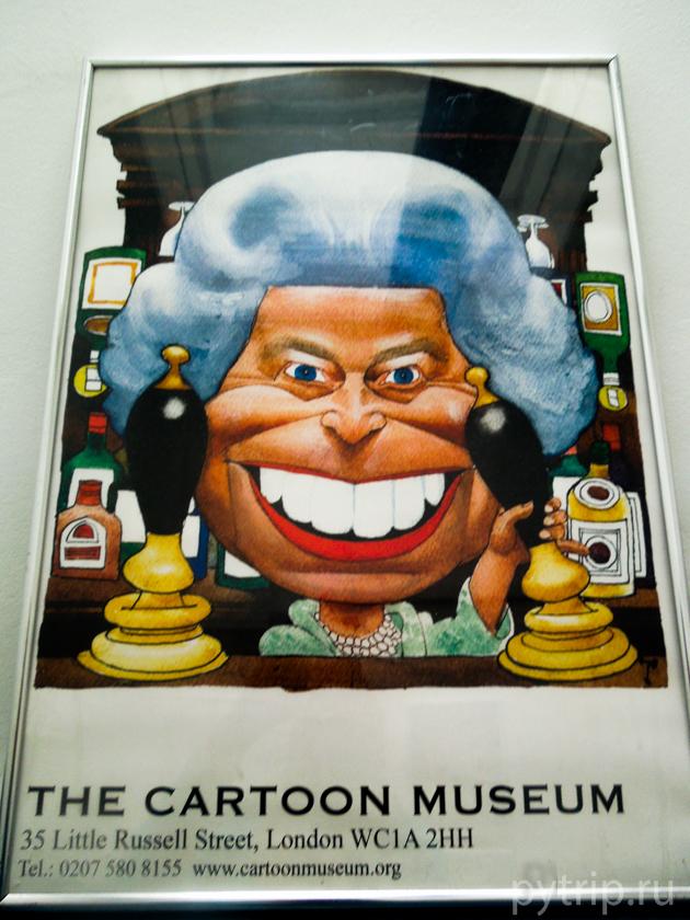 карикатура лондон