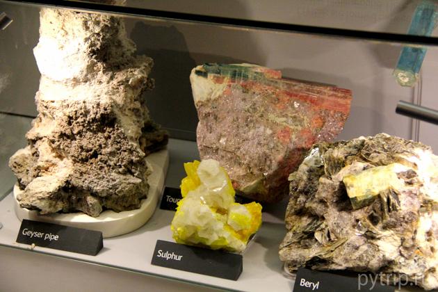 Коллекция минералов.
