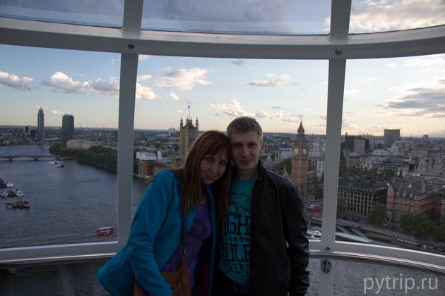 Совместное фото на фоне Вестминстерского Дворца.