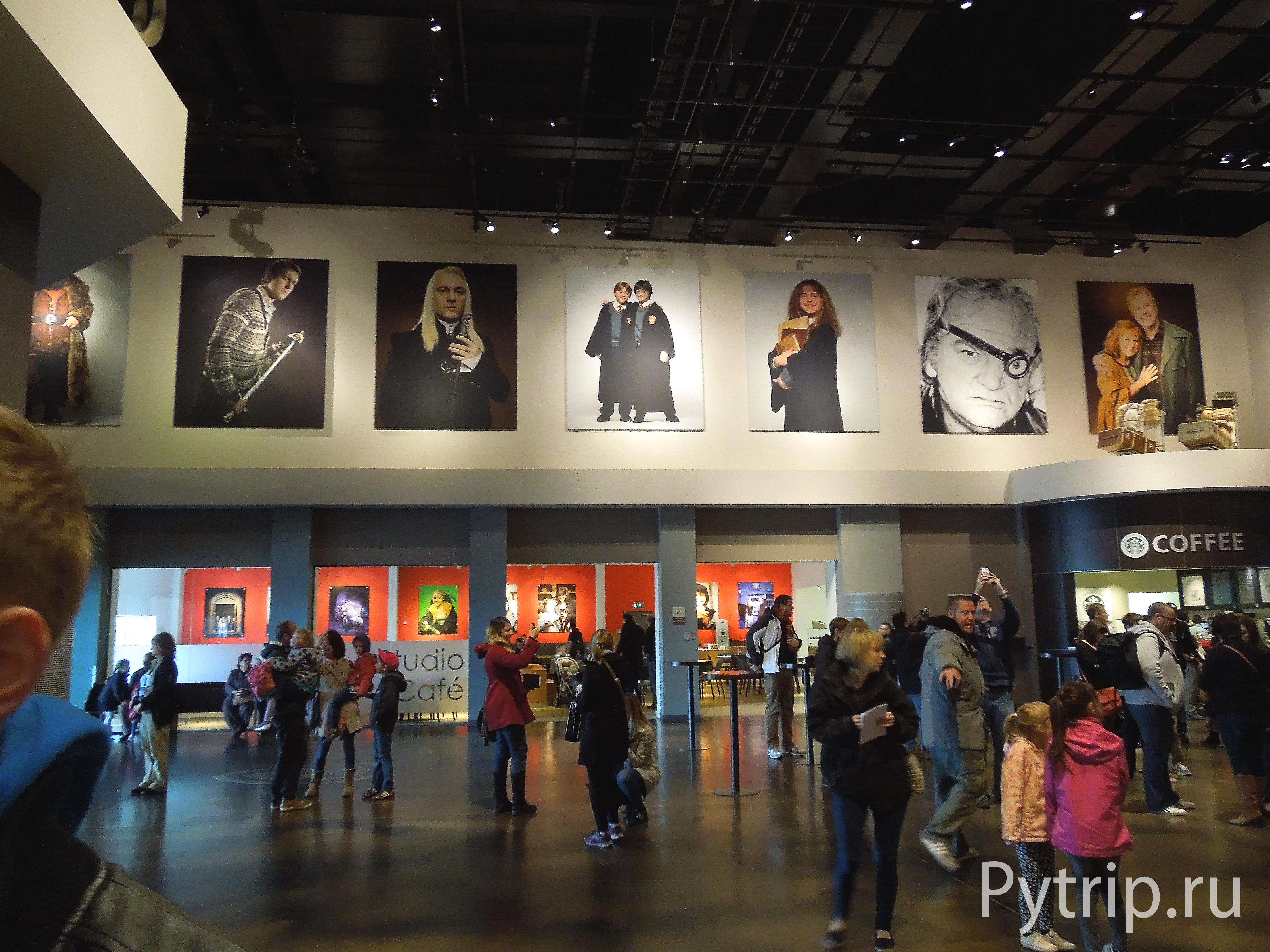 Вестибюль музея Гарри Поттера