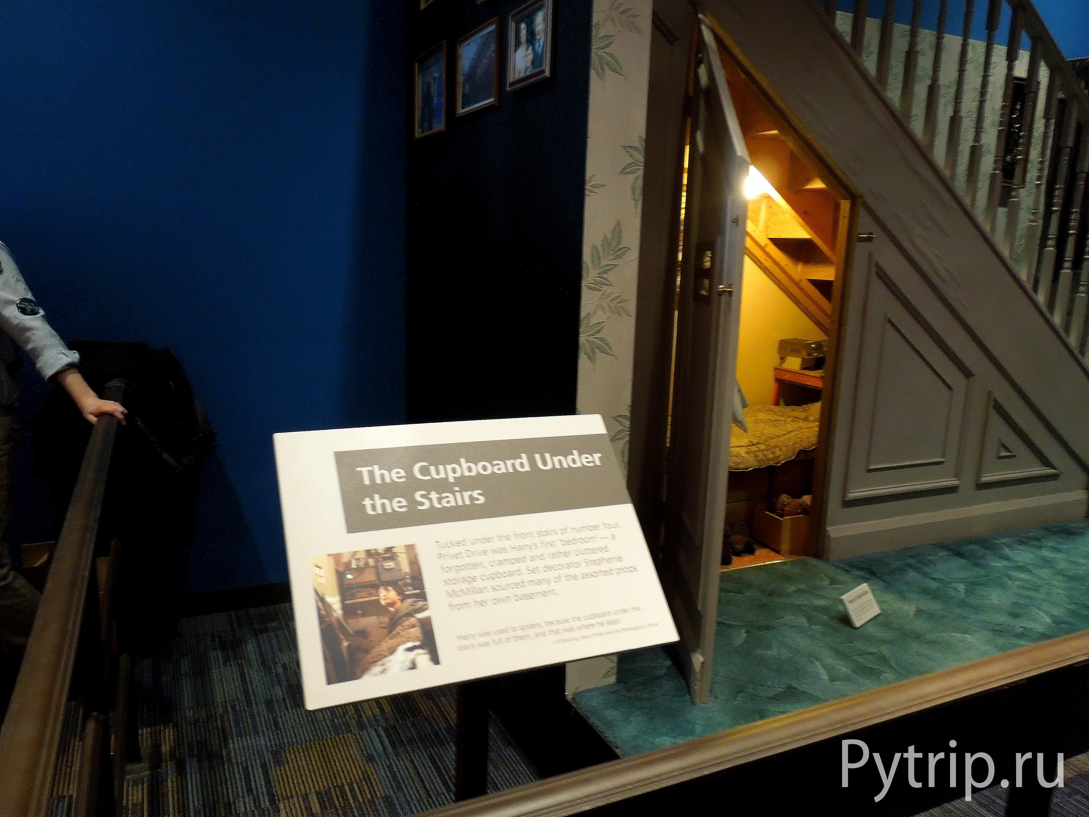 Фото музея Гарри Поттера