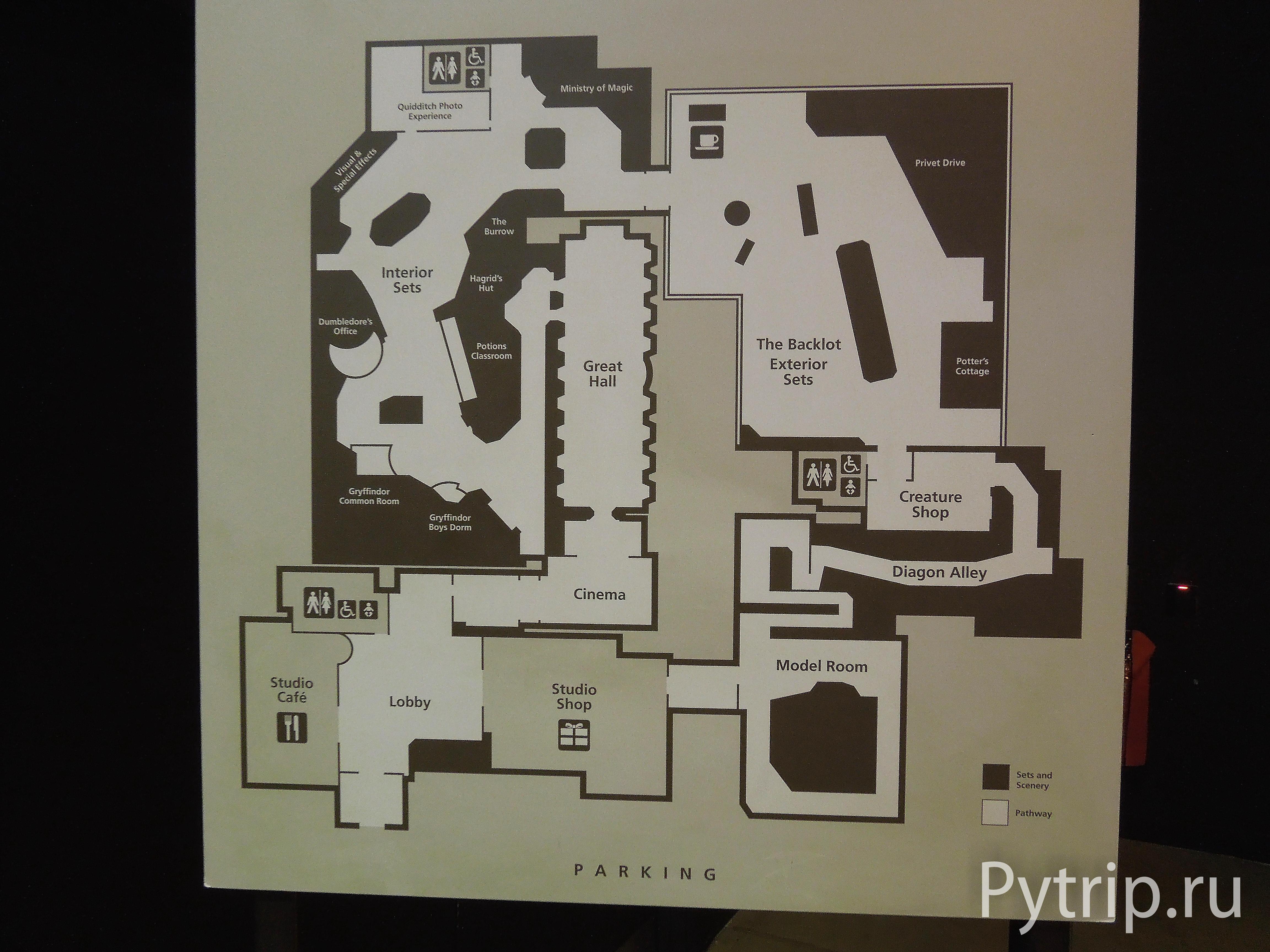 План музея гарри поттера