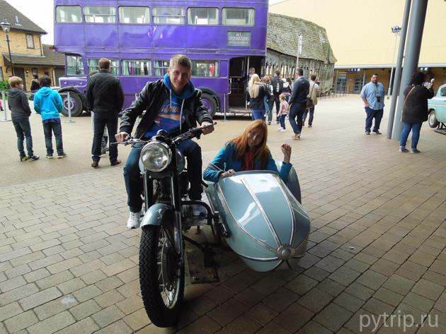 мотоцикл Хагрида