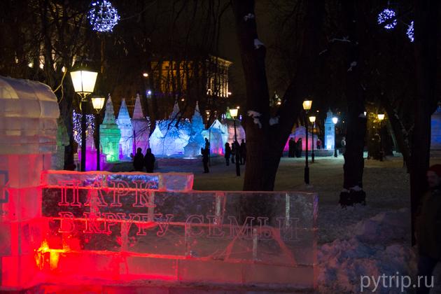 """В """"Кругу семьи"""" — сад ледяных скульптур"""