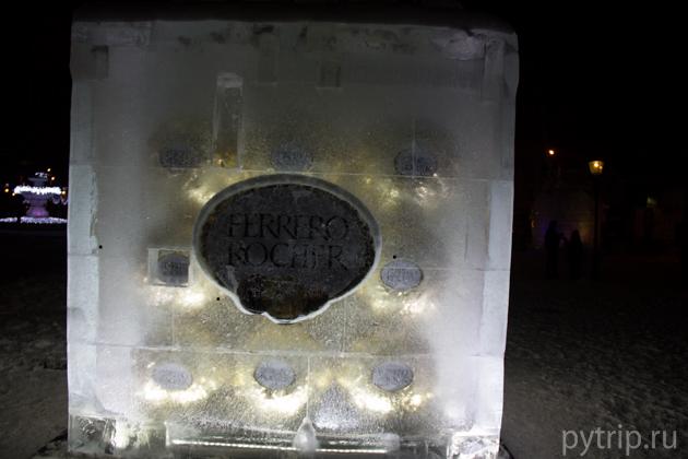 Ледяной подарок от Ferero