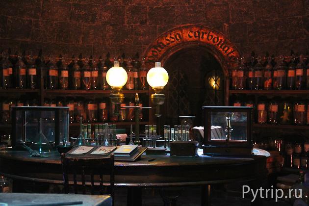 Вход в кабинет зельеварения Гарри Поттера