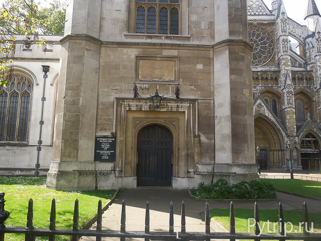 Вход в Церковь Св. Маргарет
