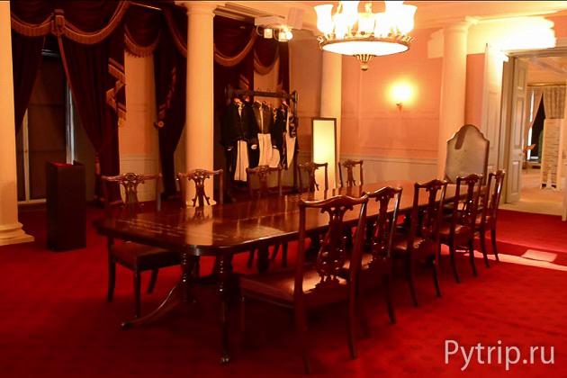 комнаты короля