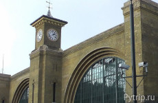 Вокзал Кингс Кросс (Kings Cross)