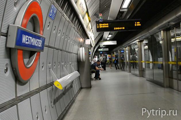 лондоснкое метро