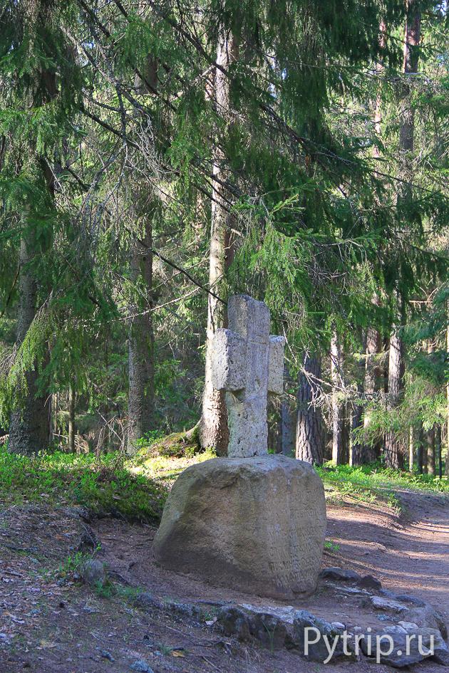 Древний крест на Поклонной горе
